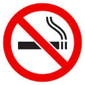 NO SMOKING - Garlinge Primary School