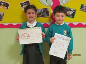 Anti Bullying Week - Poster Competition - Garlinge Primary School